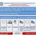 IMG-20181210-WA0004