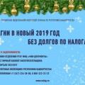 IMG-20181210-WA0005