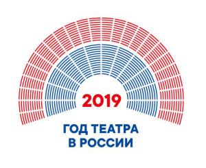 год театра3